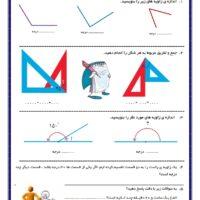 ریاضی فصل ۴ اندازه گیری چهارم ابتدایی